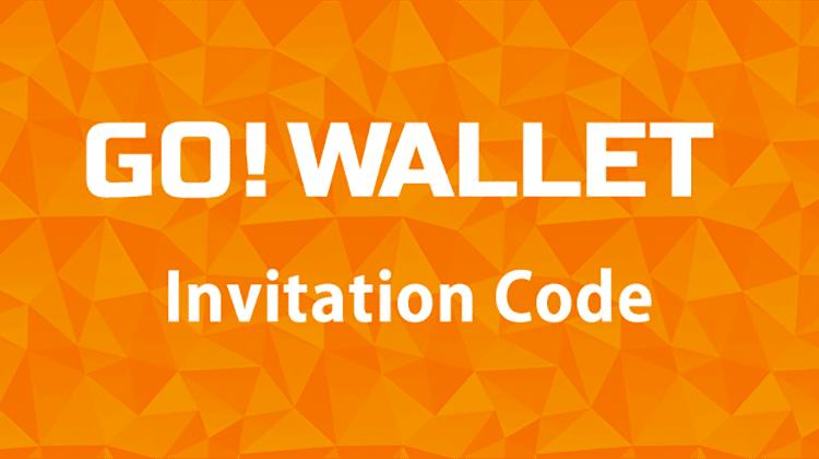 GO!WALLETインビテーションコード