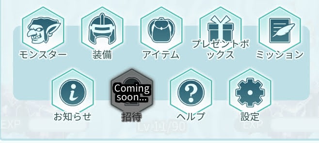 "There is an ""Invite"" in the menu! It is expected to be released in the future and benefits."