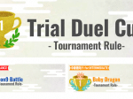 Trial Duel Cup 11 / 08 16: 00 Start !!